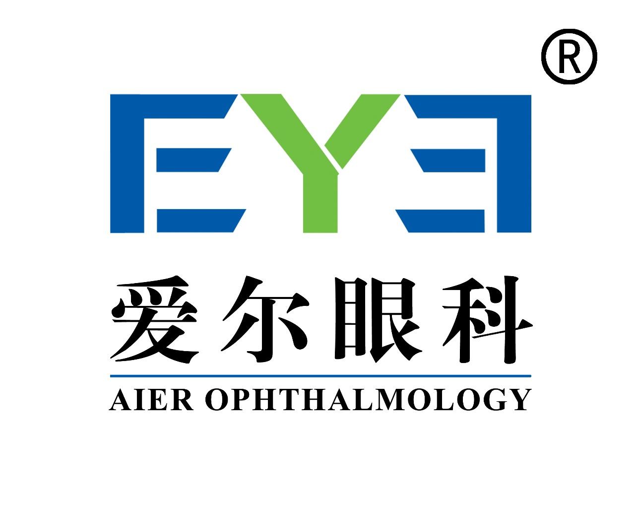 爱尔眼科集团·沈阳爱尔眼科医院